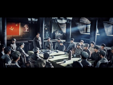 ENG SUB《血战湘江(Battle Of Xiangjiang River)》Chinese revolutionary war movies