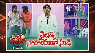 extra jabardasth 22nd may 2015