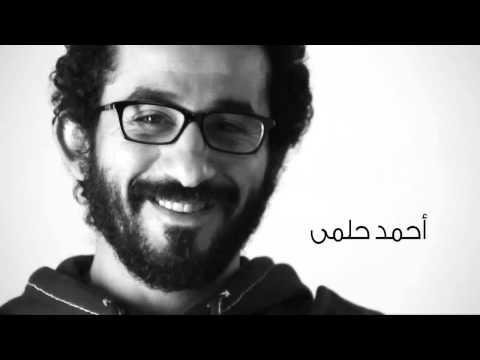 شاهد منى زكي وأحمد حلمي وعمرو سلامة وشريف عرفة ومحمد دياب وآخرون يقولون (لا) للتعديلات الدستورية