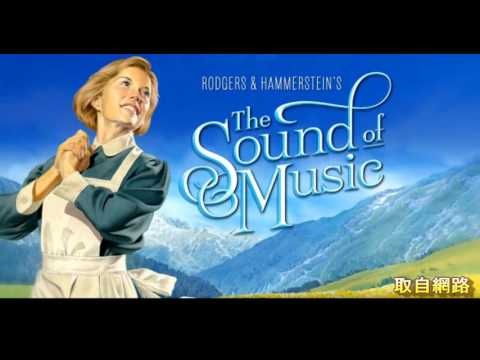 2016 07 23 Segerstrom Hall-The Sound of Music