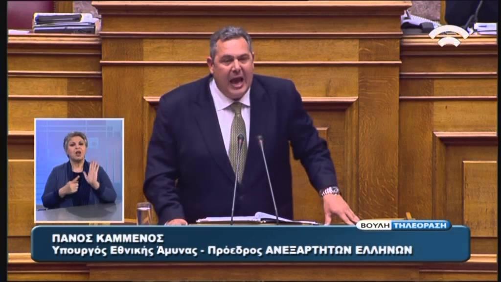 Ομιλία Προέδρου ΑΝ.ΕΛ. Π.Καμμένου στην Προ Ημερησίας Διατάξεως Συζήτηση (Δικαιοσύνη) (29/03/2016)