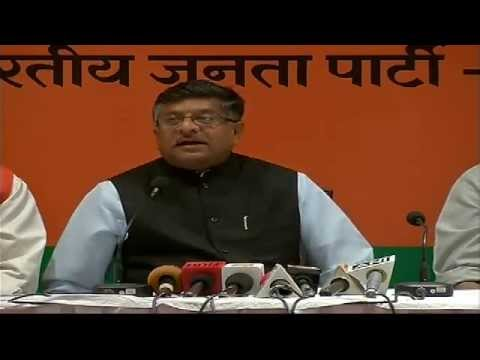Shri Ravi Shankar Prasad Press Conference in Varanasi