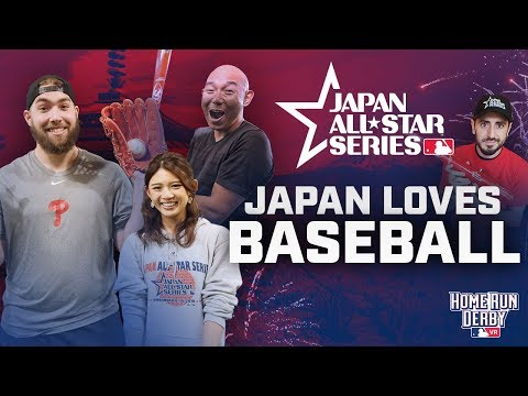Video: HRDVR: Misato Tsuboi & Sosuke walk Shelfy through the Tokyo baseball scene