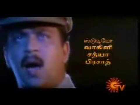 "Tamil Movie Song – Jai Hindh from the movie ""Jai Hindh"""