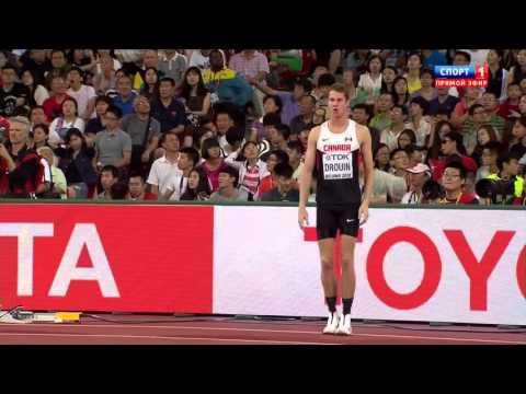 2.33 Derek Drouin HIGH JUMP WORLD CHAMIONSHIP Beijing 2015 final man