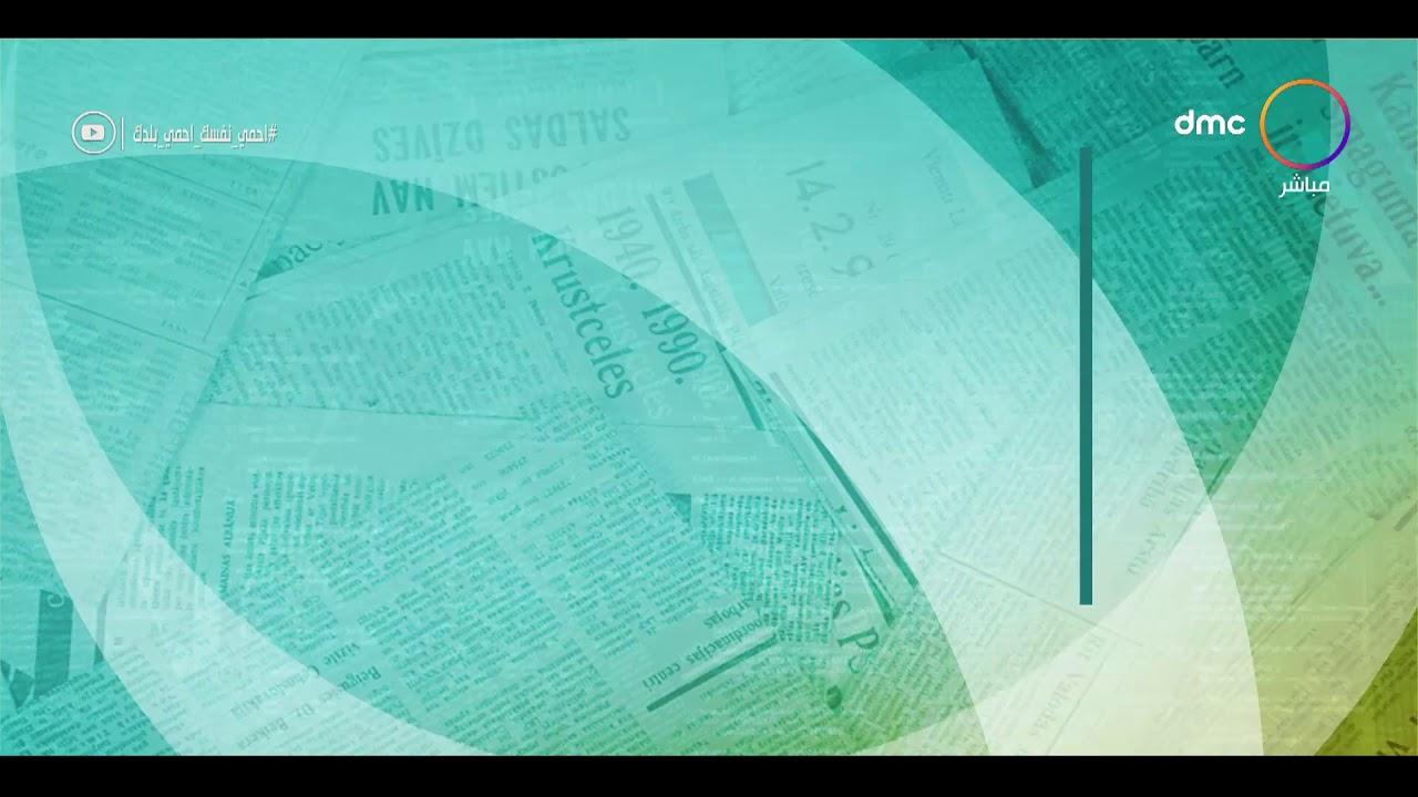 8 الصبح - أخر أخبار الصحف العالمية بتاريخ 13-5-2020
