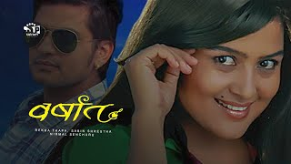 Video Nepali Movie:Barsat  Ft. Rekha Thapa MP3, 3GP, MP4, WEBM, AVI, FLV Oktober 2018