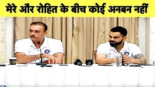 LIVE: Virat Kohli Denies Rift Stories Between Him & Rohit Sharma | Sports Tak