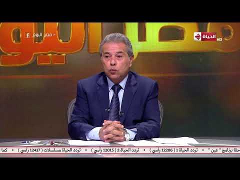 توفيق عكاشة: التليفزيون المصري تعرض لهجمة نتيجة التعيين بالواسطة