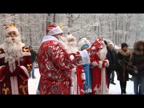 Слет Дедов Морозов АТВ 2014
