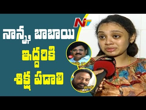 Pranay Wife Amrutha Face to Face | Demands Punishment for Her Father | NTV (видео)