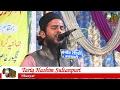 Tariq Hashim Sultanpuri NAAT, Nugpur Jalalpur Mushaira, Ek Sham ASAD AZMI Ke Naam, Mushaira Media