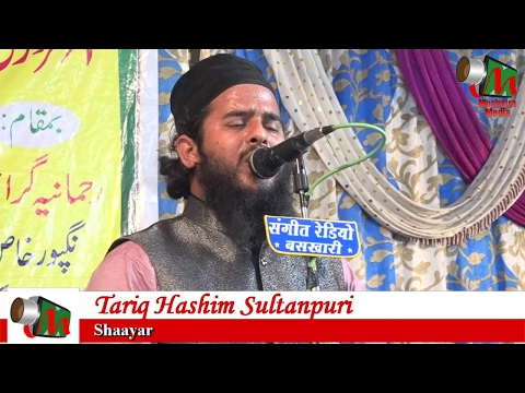 Video Tariq Hashim Sultanpuri NAAT, Nugpur Jalalpur Mushaira, Ek Sham ASAD AZMI Ke Naam, Mushaira Media download in MP3, 3GP, MP4, WEBM, AVI, FLV January 2017