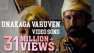 Video Unakaga Varuven - Pichaikkaran | Video Song | Vijay Antony, Satna Titus | Sasi | 2K MP3, 3GP, MP4, WEBM, AVI, FLV Oktober 2017