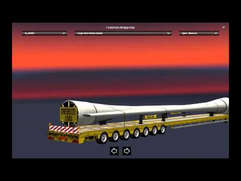 Oversize trailers 1.22 fixed