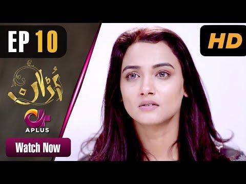 Pakistani Drama | Uraan - Episode 9 | Aplus Dramas | Ali Josh, Nimra Khan, Salman Faisal, Kiran - Thời lượng: 37 phút.