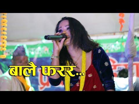 (बाग्लुङ्गमा बालै फरर...     Priti Ale Live at Gwalichaur Baglung - Duration: 11 minutes.)