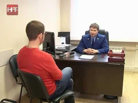 Заместитель прокурора Новгородской области Андрей Гуришев утвердил обвинительное заключение по «делу Константинова»