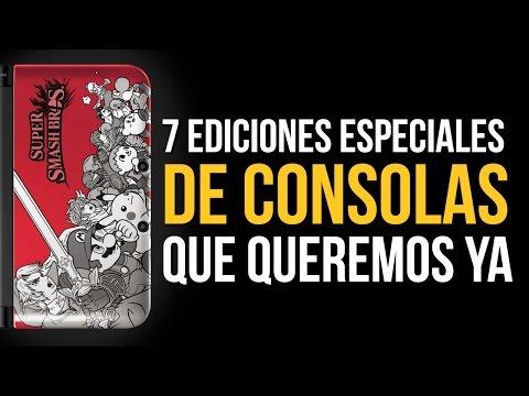 7 EDICIONES ESPECIALES de CONSOLAS que queremos ya (видео)