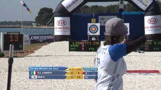 Archery World Cup 2011 Stage 1