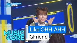 Video [Special stage] GFriend - Like OOH-AHH, 여자친구 - OHH-AHH하게 Show Music core 20160416 MP3, 3GP, MP4, WEBM, AVI, FLV September 2017