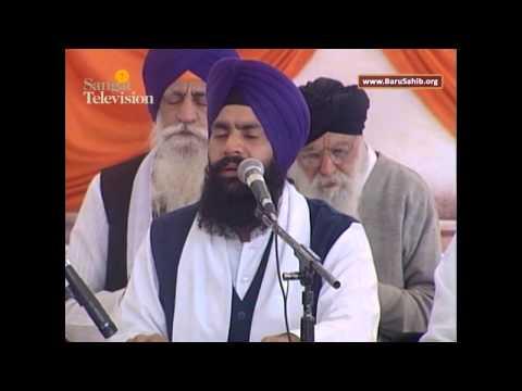 Sant Samagam Baru Sahib 2015 Bhai Davinder Singh Ji khalsa Khanne wale Part 1