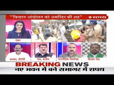 Debate@11am - किसानों के मुद्दे पर भिड़े अमरिंदर सिंह और मनोहर खट्टर