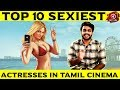 Top 10 Sexiest Actresses In Tamil Cinema Industry   Glam Babes Of Kollywood   Nayantara
