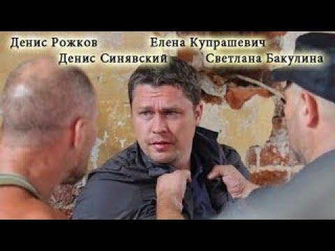 Фильм Отпуск (видео)