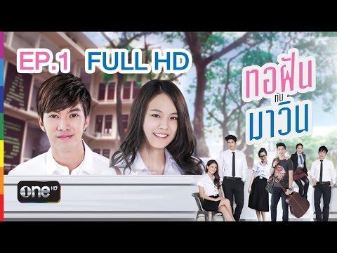 EP.1 FULL HD