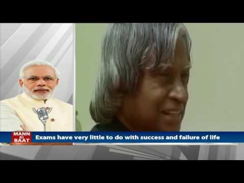 PM's Mann Ki Baat (26th Edition)
