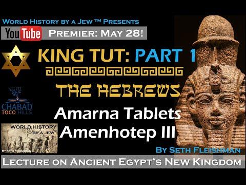 World History by a Jew ™ - King Tut Part 1: Hebrews, Amarna, & Amenhotep - Z05a - by Seth Fleishman