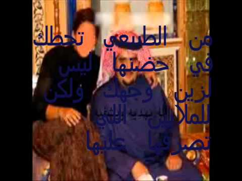فضيحة ياسمين عبد العزيز