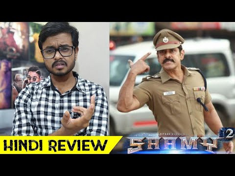 Saamy2 ( Saamy Square ) Movie Review In Hindi | Vikram | Keerthy Suresh | Bobby