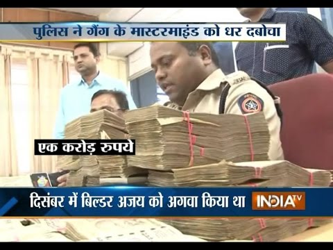 Video Police Busted a Gang of Kidnappers in Nagpur, Rs 1 Crore Recovered download in MP3, 3GP, MP4, WEBM, AVI, FLV January 2017