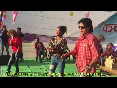 (राजेश दाइको देउडामा झक्कास डान्स अनि टंक तिमिल्सिनाको...13 min)