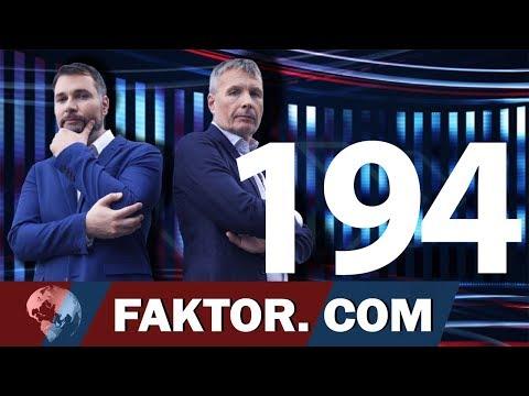 FAKTOR #194: mag. Roman VODEB, mag. Sebastjan JERETIČ (FATALKE ALI RADODAJKE? )