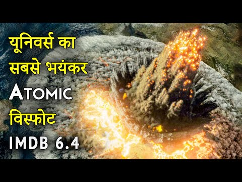 Greenland 2020 Movie Explained in Hindi | Greenland 2020 Full Movie Ending Explain हिंदी मे