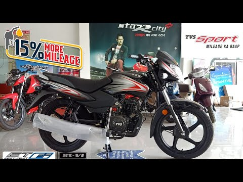 New TVS Sport BS6 Review | 2020 | All Features | Mileage | Price | Whats New in BS6 ?