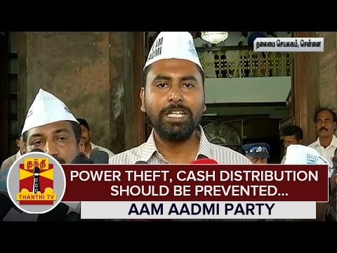 Power-Theft-and-Distribution-of-Cash-should-be-prevented-during-Election-Campaign--Aam-Aadmi-Party-09-03-2016