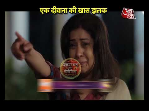 Ek Deewana Tha: Shiv SAVES His Mother!