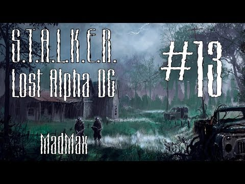 STALKER: Lost Alpha DC. Часть 13 - Укрытие подопытных