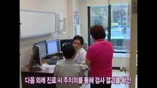핵의학검사 미리보기