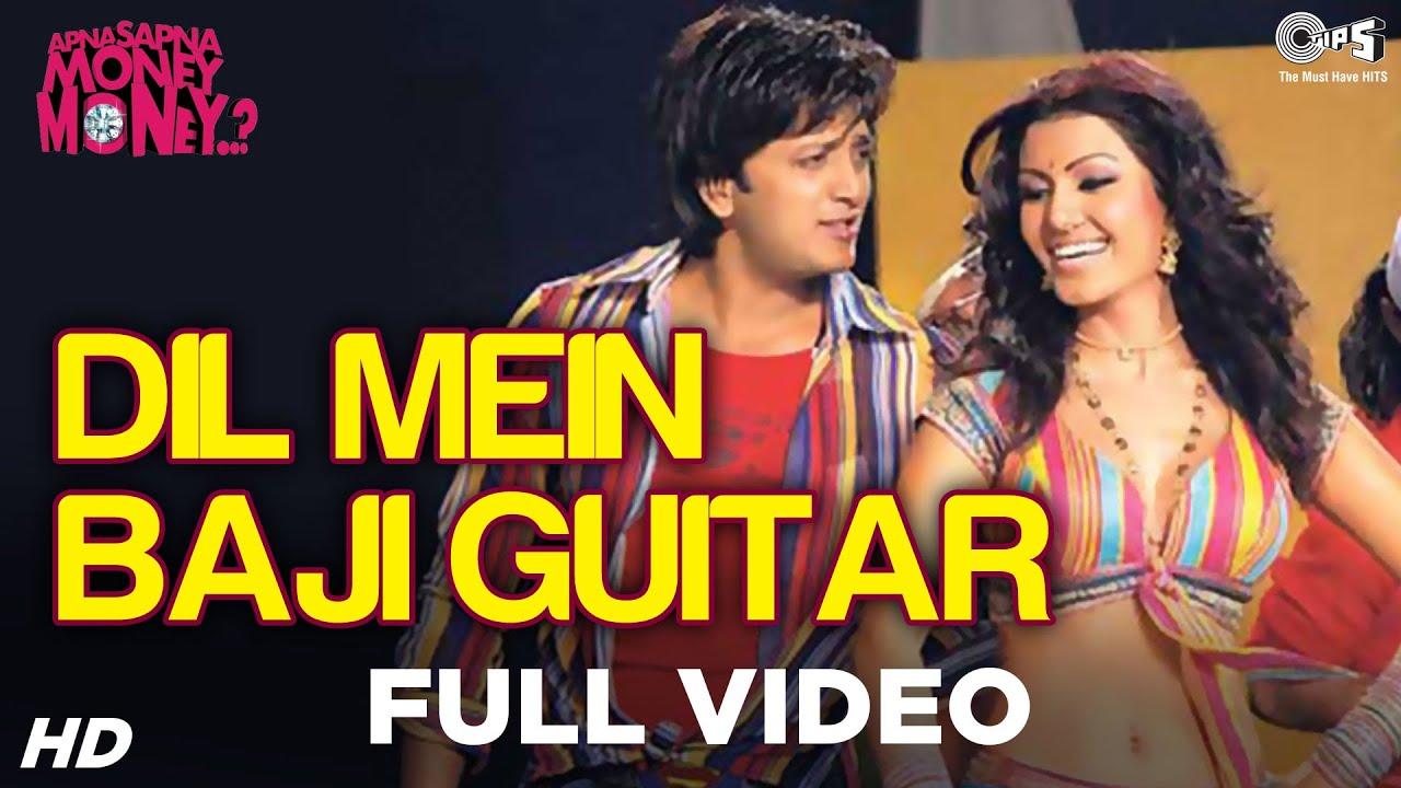 Dil Mein Baji Guitar – Video Song | Apna Sapna Money Money | Riteish Deshmukh & Koena Mitra