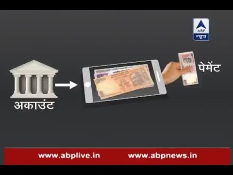 Demonetisation: Know all about e-wallet here