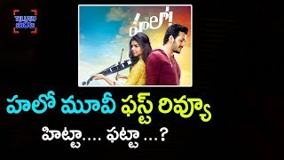 Hello Movie First Review |Akhil Akkineni |Kalyani Priyadarshan | Vikram K Kumar | Akkineni Nagarjuna