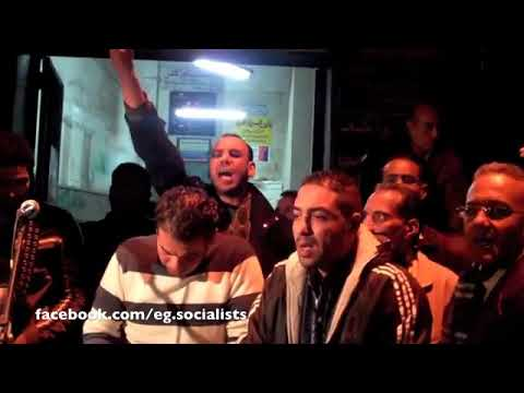 noscaf - Protesters in Qasr el-Nil street on Friday night chanting: