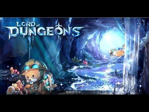《地下城之王 Lord of Dungeon 中文版》手機遊戲玩法與攻略教學!
