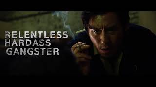 Nonton The Merciless   Trailer Film Subtitle Indonesia Streaming Movie Download