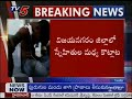 Man Severely Injured in Friends Fight | Parvathipuram | TV5 News - Video
